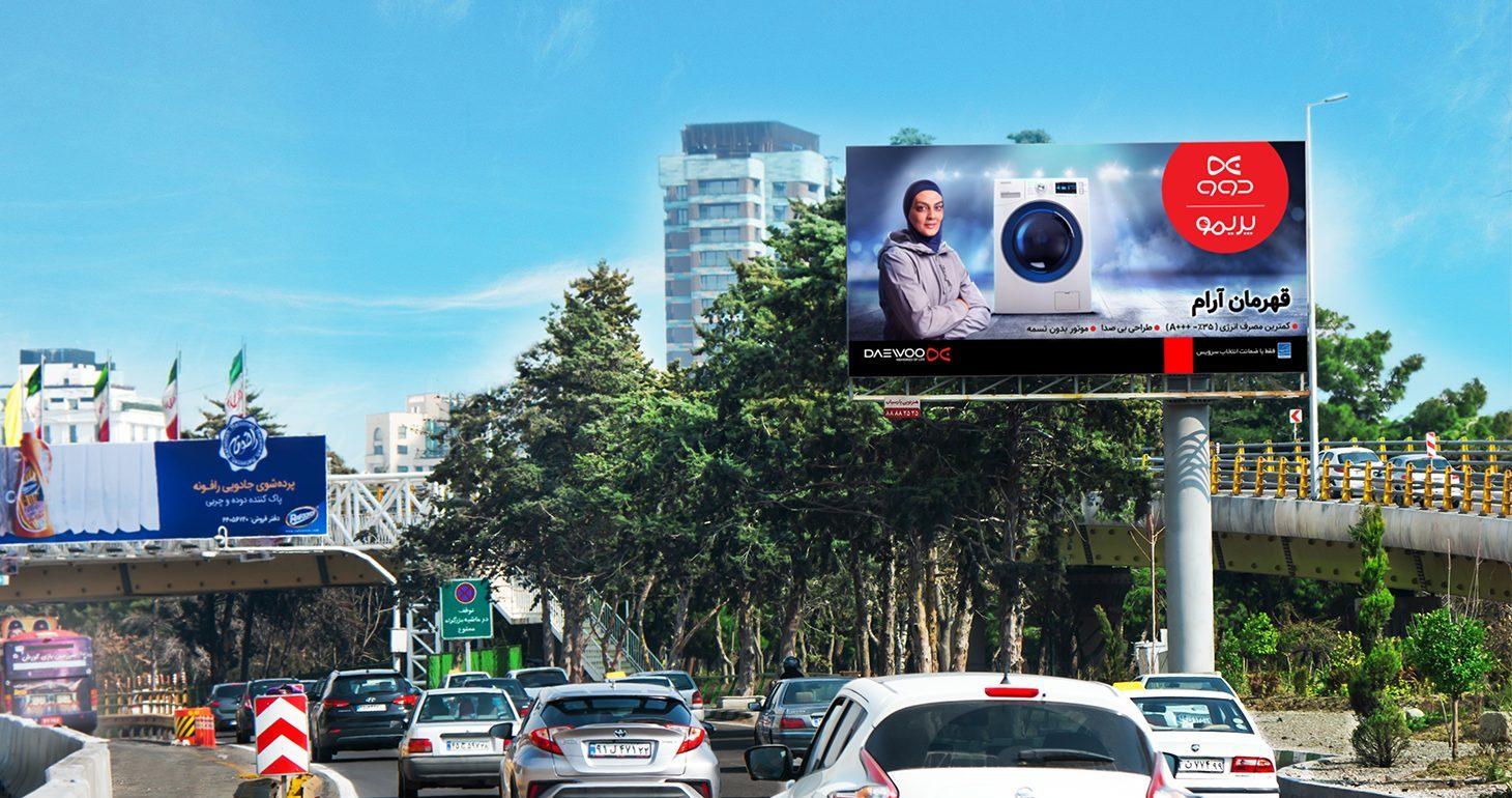 E27 - Billboard